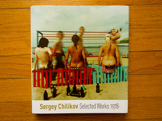 Chilikov---Works---cover.jpg