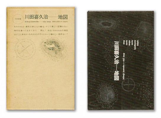 sugiura_chizu-cover.jpg